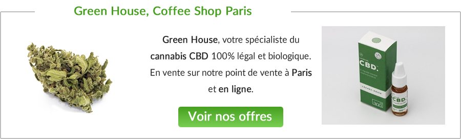 Coffee shop online
